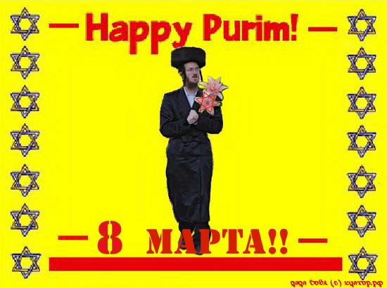 happy_purim