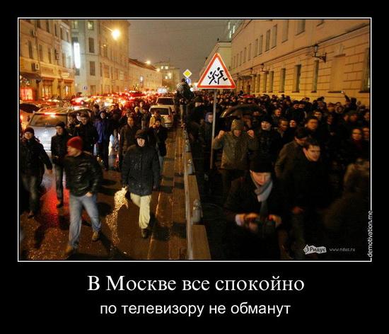 Гражданская война в Москве