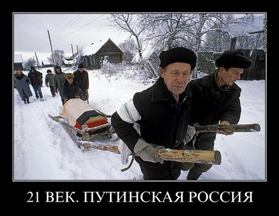 Выборы Президента РФ Путина - 4 марта 2012