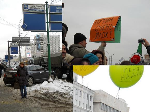 Митинг на ак.Сахарова 24 декабря 2011г.